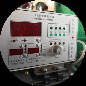 LGX700A Biomass Pellet Machine